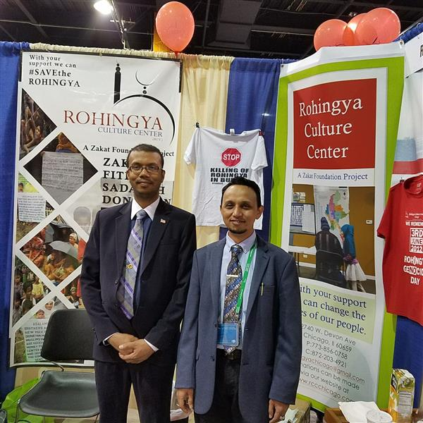 RCC ISNA conference